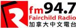 CHKF Fairchild 94.7 Calgary